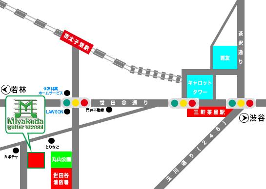 三軒茶屋レッスン会場の地図